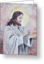 Blessing Of The Bread Greeting Card by Jim Janeway