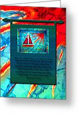 Blessings 1 Greeting Card by Sue Duda