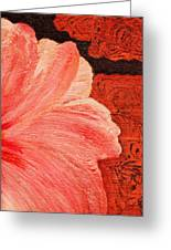 Blossom Emerging Greeting Card by Anne-Elizabeth Whiteway