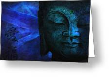 Blue Balance Greeting Card by Joachim G Pinkawa