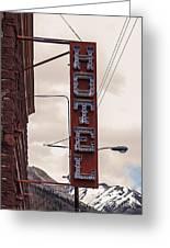 Blue Bulbs Hotel Sign Greeting Card by Janice Rae Pariza