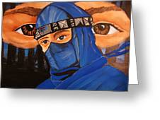 Blue Ninja Greeting Card by Lorinda Fore