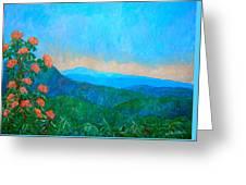 Blue Ridge Morning Greeting Card by Kendall Kessler