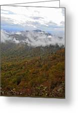 Blue Ridge Parkway Mountain View Greeting Card by Susan Leggett