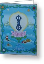 Blue Vajra Greeting Card by Andrea Nerozzi