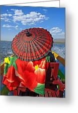 Boat Passanger With Pathein Umbrella Greeting Card by Judith Barath