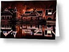 Boathouse Row Reflection Greeting Card by Deborah  Crew-Johnson