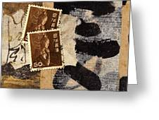 Bodhisattva 1952 Greeting Card by Carol Leigh