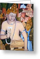 Bodhisattva Padmapani Greeting Card by Vishwajyoti Mohrhoff