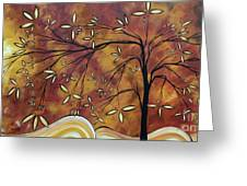 Bold Neutral Tones Abstract Landscape Art Oversized Original Painting The Wishing Tree By Madart Greeting Card by Megan Duncanson