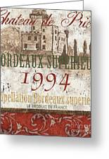Bordeaux Blanc Label 2 Greeting Card by Debbie DeWitt