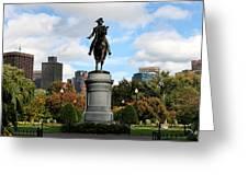 Boston Common Greeting Card by DJ Florek