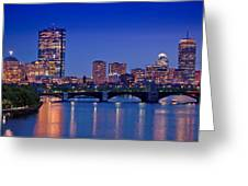 Boston Nights 2 Greeting Card by Joann Vitali