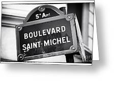 Boulevard Saint-michel Greeting Card by John Rizzuto