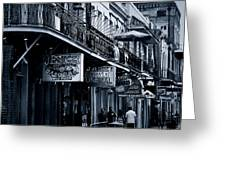 Bourbon Street New Orleans Greeting Card by Christine Till