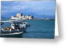 Bourtzi And Boats Greeting Card by David Waldo