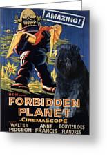 Bouvier Des Flandres - Flanders Cattle Dog Art Canvas Print - Forbidden Planet Movie Poster Greeting Card by Sandra Sij