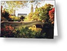 Bow Bridge - Autumn - Central Park Greeting Card by Vivienne Gucwa