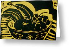 Bowl of Fruit Lino Yellow Greeting Card by Caroline Street