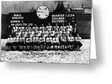 Chicago Football 1935 Greeting Card by Retro Images Archive