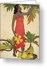 Breadfruit Girl Greeting Card by Hawaiian Legacy Archives - Printscapes