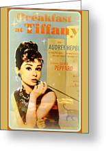 Breakfast At Tiffany Greeting Card by The Creative Minds Art and Photography