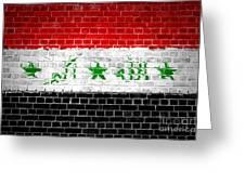 Brick Wall Iraq Greeting Card by Antony McAulay