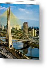 Bridge In Sao Paulo Greeting Card by Daniel Precht