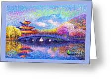 Bridge Of Dreams Greeting Card by Jane Small