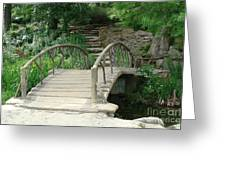 Bridge To A New Life Greeting Card by Janette Boyd