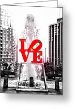 Brightest Love Greeting Card by Bill Cannon