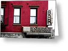 Brooklyn Bar Greeting Card by Diane Diederich