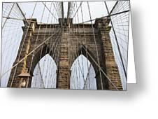 Brooklyn Bridge Tower Greeting Card by Frank Winters