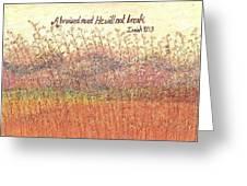 Bruised Reed Greeting Card by Catherine Saldana
