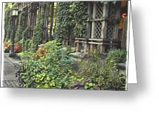 Bryant Park Grill 2 Greeting Card by Muriel Levison Goodwin