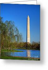 Bucolic Washington Greeting Card by Olivier Le Queinec