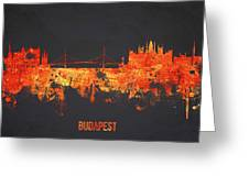 Budapest Hungary Greeting Card by Aged Pixel