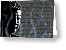 Buddha Quotes Greeting Card by Sassan Filsoof