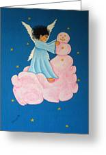 Building A Cloudman Greeting Card by Pamela Allegretto