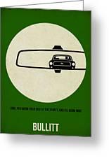 Bullitt Poster Greeting Card by Naxart Studio