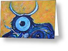 Bull's Eye Greeting Card by Ion vincent DAnu