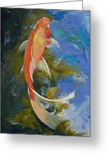 Butterfly Koi Painting Greeting Card by Michael Creese