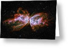 Butterfly Nebula NGC6302 Greeting Card by Adam Romanowicz