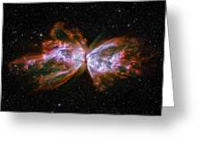 Butterfly Nebula Ngc6302 Greeting Card by Adam Romanowicz