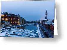 Bypass Canal Of Moscow River - Featured 3 Greeting Card by Alexander Senin