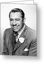 Cab Calloway Greeting Card by Silver Screen