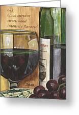 Cabernet Sauvignon Greeting Card by Debbie DeWitt