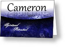 Cameron - Spiritual Potential Greeting Card by Christopher Gaston