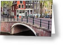 Canal Bridge and Houses in Amsterdam Greeting Card by Artur Bogacki