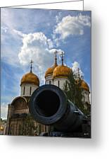 Cannon And Cathedral  - Russia Greeting Card by Madeline Ellis